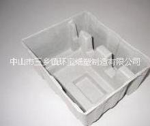 中山环宝纸塑制造 纸浆成型板电视机纸托哪家好数码相机纸托价格批发