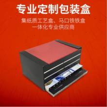 惠而美供应 DIY收纳盒 桌面书籍收纳盒  售后有保障
