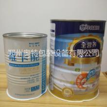 生产厂家 瓶装米粉营养粉灌装线 生产厂家 米粉营养粉铁罐灌装线