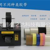 80mm宽型胶带切割机保护膜切割机