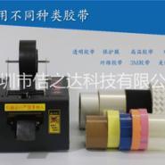 80mm宽型胶带切割机图片