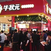 2018广州国际餐饮连锁加盟展会批发