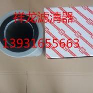 詹阳挖掘机液压油滤芯图片
