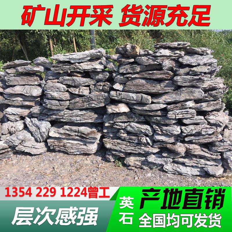 河南假山石郑州假山石厂家开封英石假山造景石材