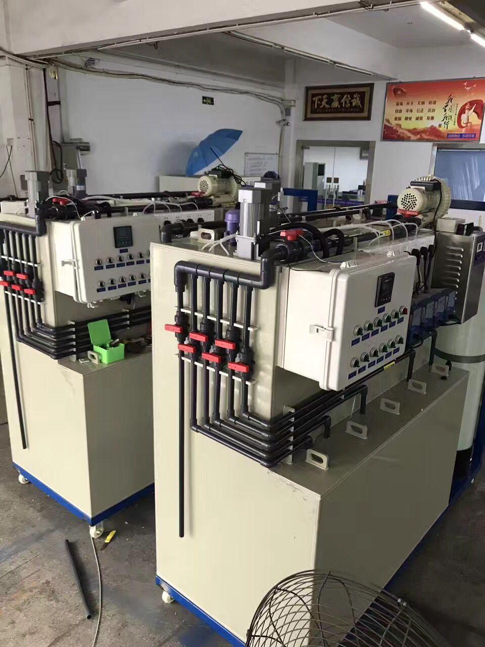 专业生产医疗门诊实验室废水处理设备一体化