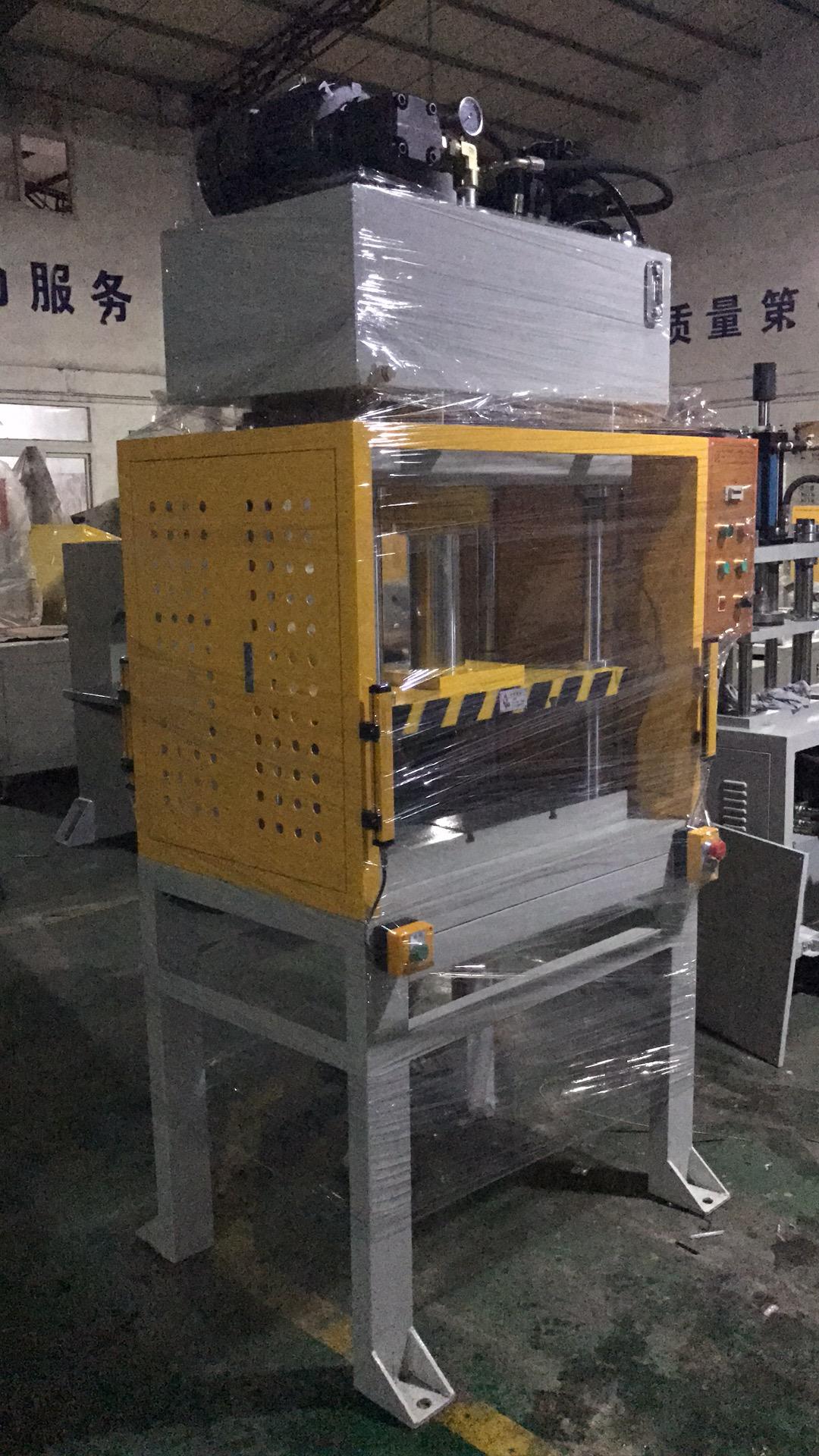 自动化设备 液自动化设备 液压机 冲压机 厂家