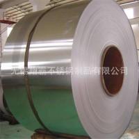 304不锈钢带、批发薄壁304不锈钢带、分条精密304不锈钢带、薄壁304不锈钢带厂家