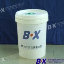 搅拌机食品级润滑脂,杭州宝星润滑图片