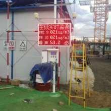 工地环境监测仪,郑州扬尘监测系统哪家好,山东高强是您的理想选择图片