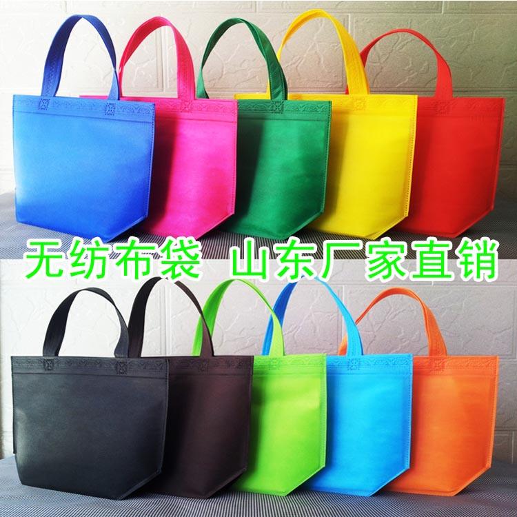 供应无纺布袋印字 广告袋印刷标志 各种手提袋定制印刷广告
