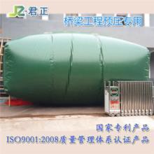 邢台天然橡胶100t桥梁预压水囊强度高无需搭架子寿命长售后无忧