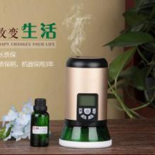 厂家直销空气净化加香机图片