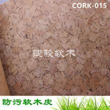 厂家直供手袋专用面料防水防污软木纸库存充足CORK-015#批发