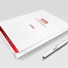 档案袋定制文件袋印刷牛皮纸设计订定做a4投标资料袋加厚制作档案袋定制文件袋投标资料袋批发