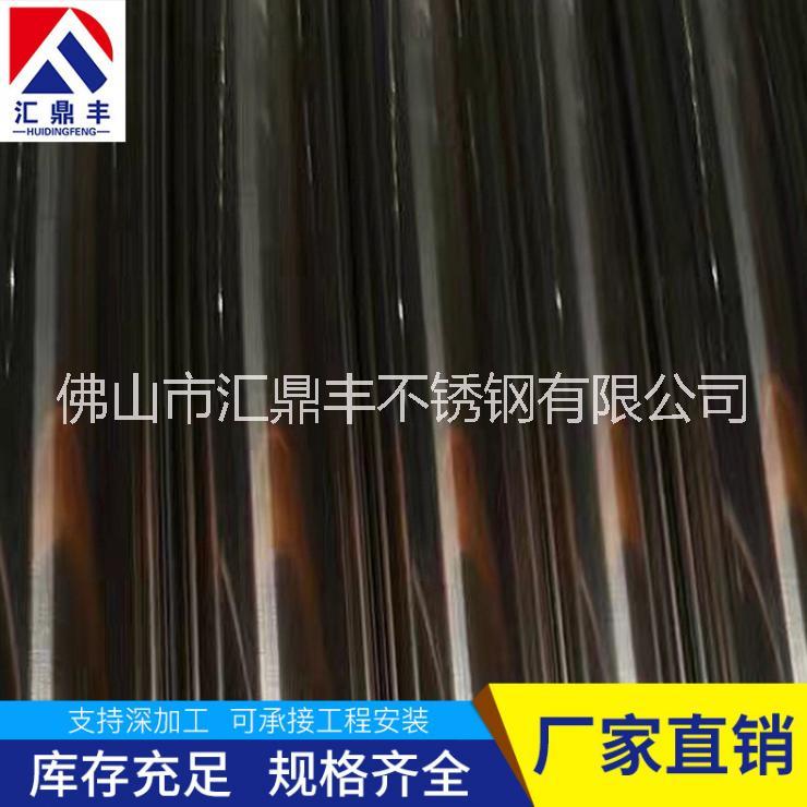 供应厂家304不锈钢工业制品批发 不锈钢无缝空心圆管可定制 304不锈钢圆管供应商 不锈钢圆管批发