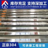 厂家定制批发无缝焊接方管 304不锈钢矩形方管批发 304不锈钢钢矩形管定制价格  不锈钢矩形管