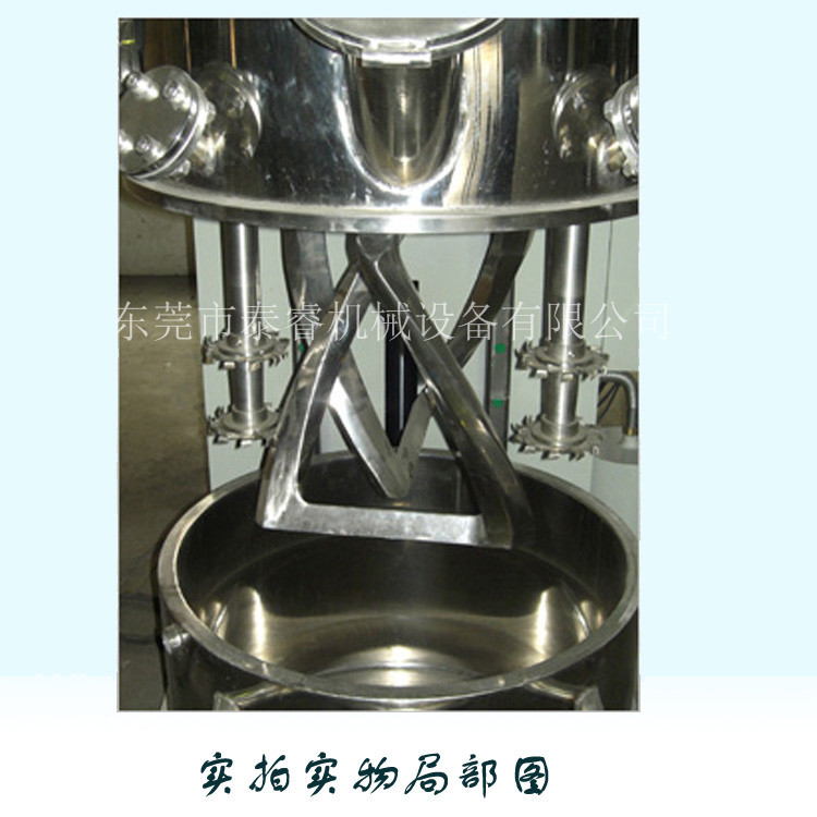 广东锂电池搅拌机 15年行业专注 锂电池真空搅拌机 15年行业专注