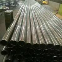 厚壁钢管、厚壁钢管厂家、山东厚壁钢管采购、山东厚壁钢管价格