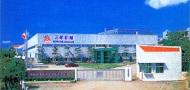 深圳市圣航机械有限公司
