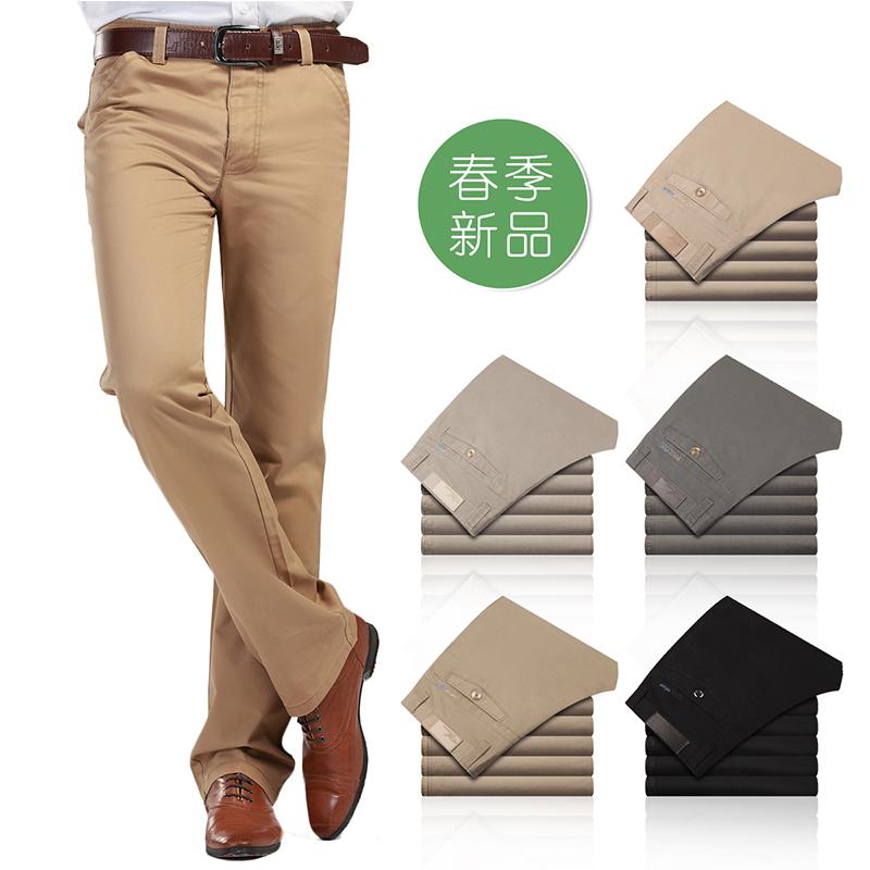 祥瑞实业商务裤子 休闲新款裤子 修身男装西服裤 量大价优欢迎致电