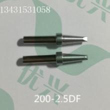 供应200-2.5DF微马达转子加锡烙铁头图片