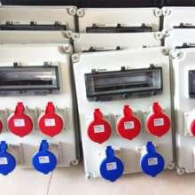 壁挂式检修插座电源箱塑料防水IP66配电箱电缆成套组合箱图片