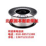 螺旋焊丝报价,螺旋焊丝生产厂家现货出售