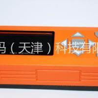 表面粗糙度测量仪(SHT-180