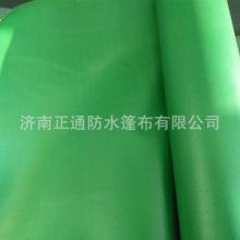 济南正通专业生产批发刀刮布有机硅防水帆布质量保障批发