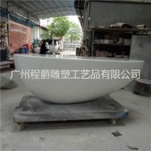 厂家直销 玻璃钢前台雕塑 创意办公家具蛋形前台 办公室异形前台摆件图片