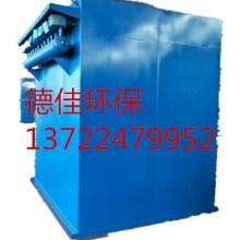 布袋除尘器单机除尘器适用范围 MC脉冲除尘器 袋式除尘器