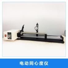 電動同心度儀 電子數顯同心度測量儀 偏擺儀 準心儀 同軸度測量儀圖片