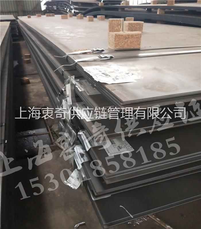 供应HG60武钢工程机械钢板现货