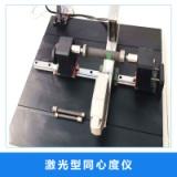激光型检测仪器|激光型检测仪器供应商|激光型检测仪器直销|激光型检测仪器批发 激光型检测仪器