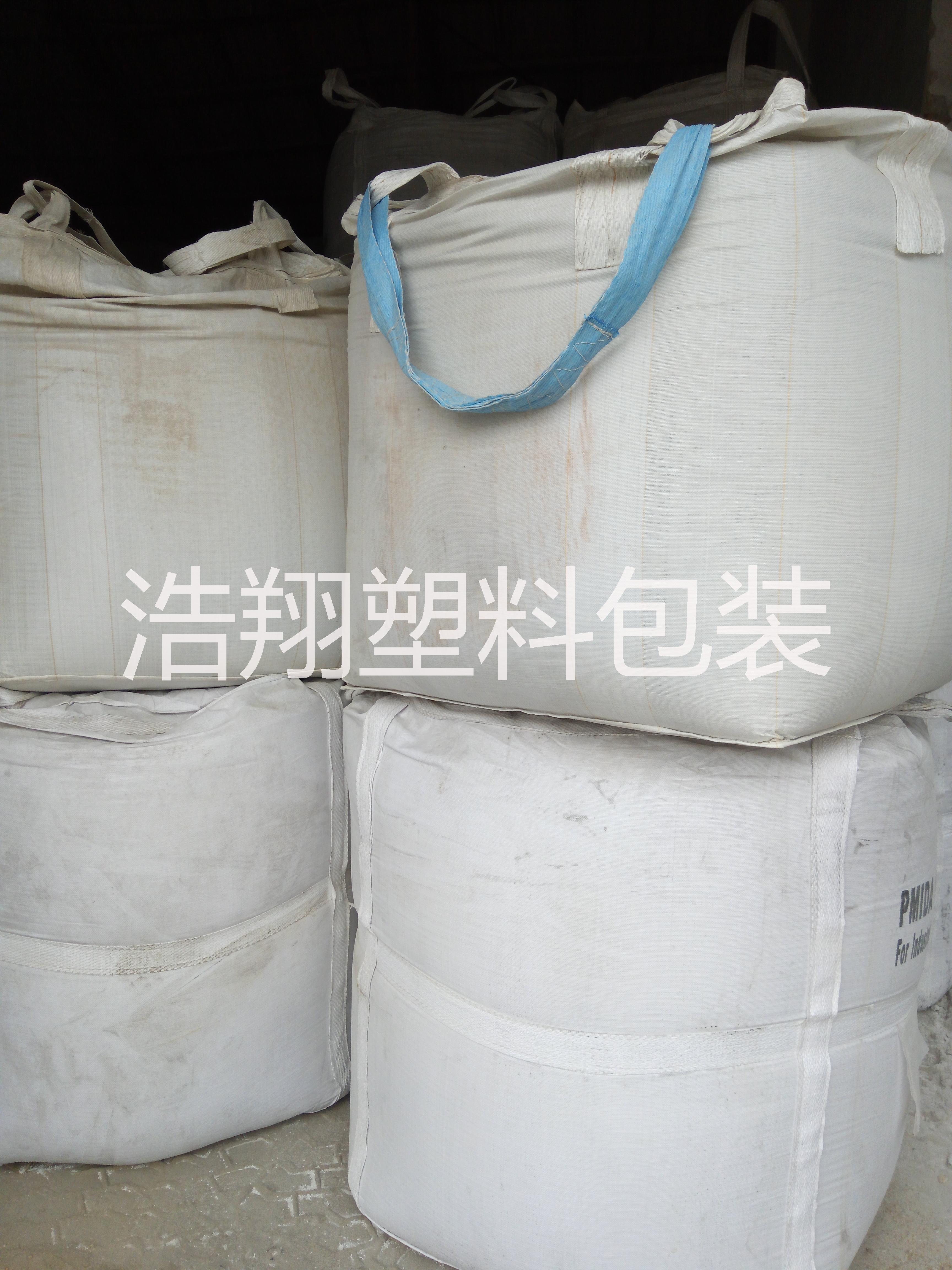 厂家直销吨袋 集装袋 吨包太空袋