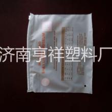 济南厂家批发零售各种塑料袋 各种服装袋批发零售定做批发