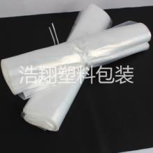 信阳厂家直销 塑料内膜袋 内衬袋