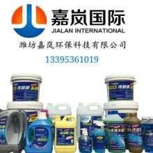 车用尿素设备洗化用品设备批发