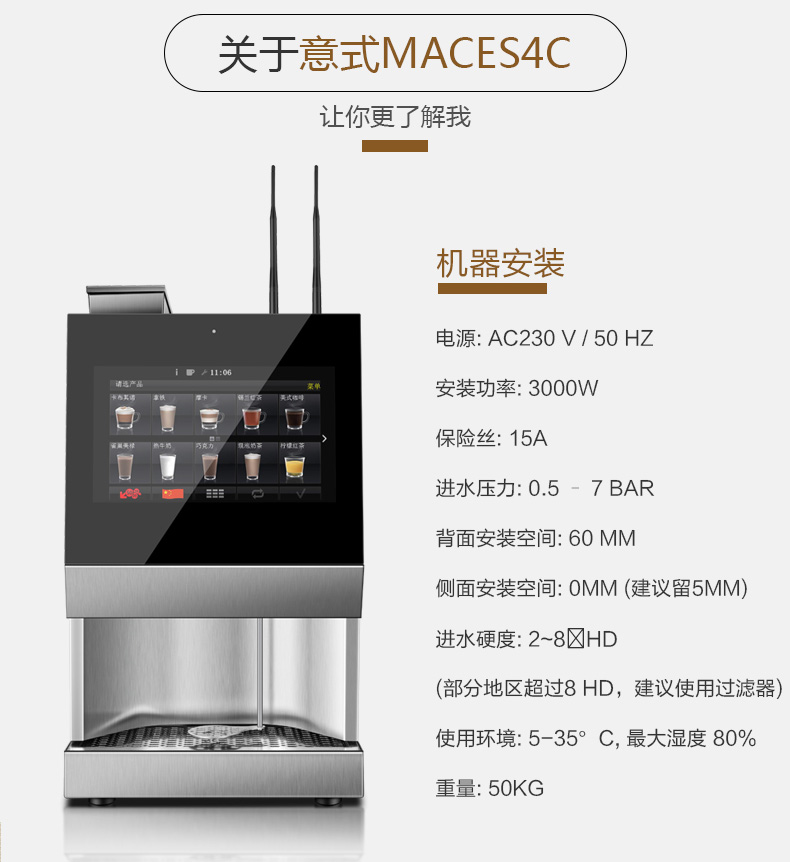 元扬台湾进口双孔鲜茶萃取茶咖机全半自动商用双头咖啡机 上海茶咖机MACCT-00