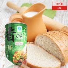 包邮牛奶香粉香精牛奶食用香精粉末面包烘焙原料1000g批发