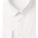 越秀区白领衬衣定制,定做职业装衬衣,修身衬衫定制加工,款式时尚,做工精细