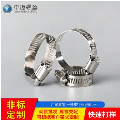 佛山厂家直销304不锈钢中美式喉箍 卡箍管箍 强力抱箍排水管抱箍