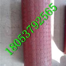 叺叻叼 实惠的甲带锰钢材质保证质量 锰钢甲带