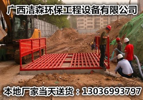 柳州工地洗车机 工地自动洗车台爆款本地热卖