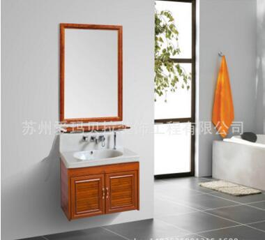 全铝浴室柜全铝浴室柜制造商全铝浴室柜工厂优质全铝浴室柜宝报价