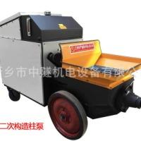 液压式维护简单细石混凝土输送泵