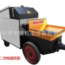 液压式维护简单细石混凝土输送泵批发
