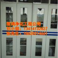 实验室家具实验药品柜仪器柜图片
