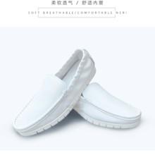厂家供应英伦韩版潮流男鞋/英伦韩版潮流男鞋厂家直销价格