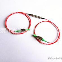 保偏光纖隔離器PM1550保偏光器件圖片
